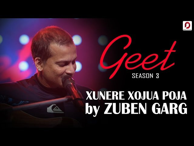 """HUNERE HOJUAA POJA"" LYRICS - Zubeen Garg | Assamese Hit Songs Lyrics"