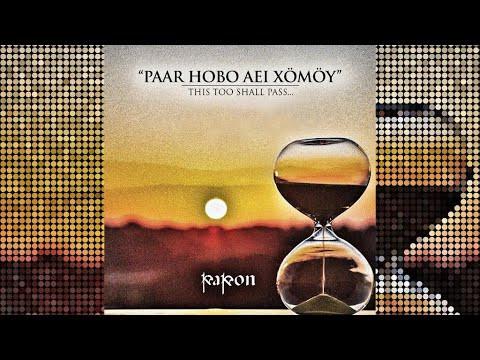 Paar hobo ei Xomoi by Angarag Papon Mahanta | Assamese New Song | Papon New song