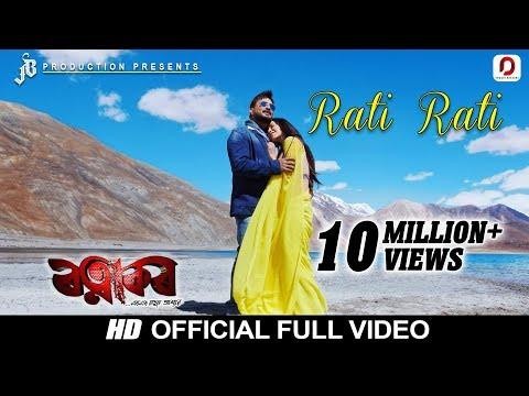 """Rati Rati"" Lyrics | Ratnakar | Zubeen | Gayatri Hazarika | Assamese Songs"