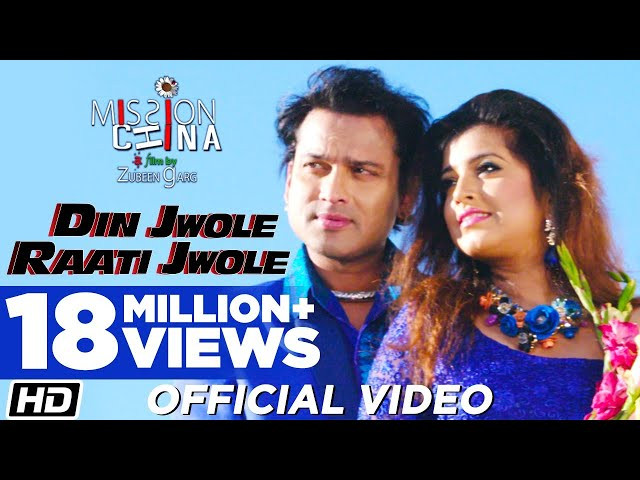 """DIN JWOLE RATI JWOLE"" LYRICS - Zubeen Garg & Zublee Baruah 