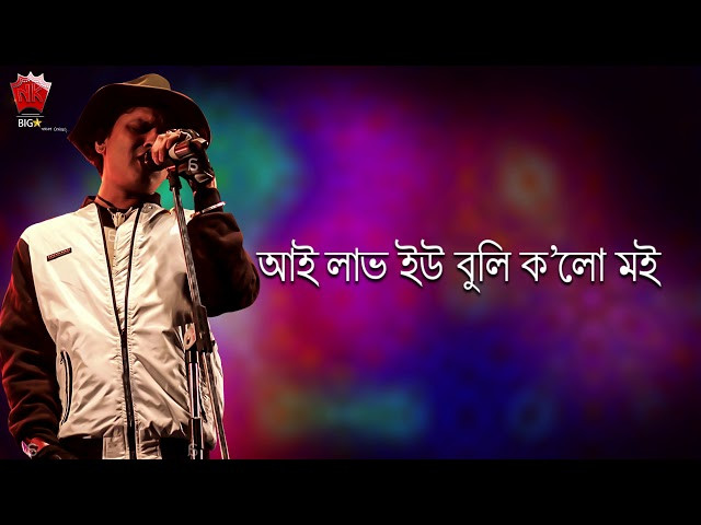 """I LOVE YOU BULI"" LYRICS - Zubeen Garg 
