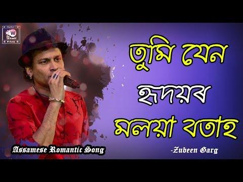 """Tumi Jen Hridoyor Moloya Botah"" Lyrics | Zubeen Garg | Assamese Songs Lyrics"