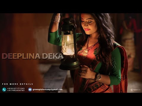 Rati Bihu Lyrics-Deeplina Deka | Latest Assamese Song 2018