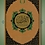 Thumbnail: al-Qur'an Tafseer wa Tadabur wa 'Amal القران تفسي وتدبر وعمل