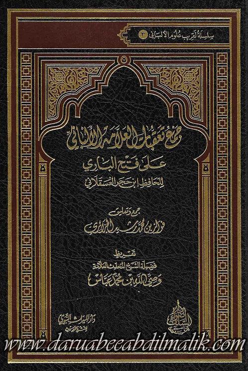 Jami' Ta'leeqaat al-'Allamah al-Albaani 'ala Fath al-Baari جمع تعليقات