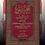 Thumbnail: al-Majmu' Sharh al-Muhadhdhab 1/10 المجموع شرح المهذب