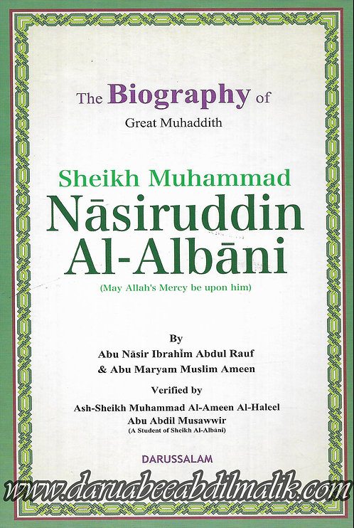 The Biography of Great Muhaddith