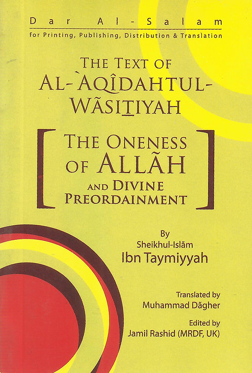 The Text of al-'Aqidahtul Wasitiyah