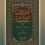 Thumbnail: Mufradaat Alfaadhul Qar'an مفردات ألفاظ القران