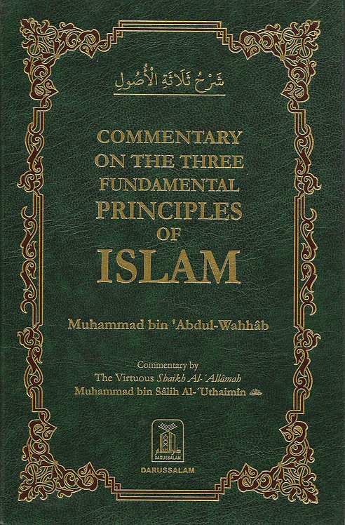 Commentary on The Three Fundamental Principles