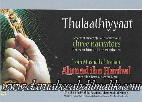 ath-Thulaathiyaat of Imaam Ahmad Ibn Hanabl