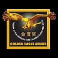Golden-Eagle.png