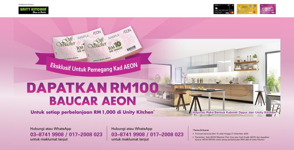 Free AEON Gift Voucher Promotion