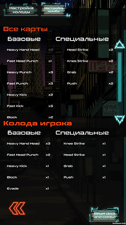 Screenshot_2019-01-15-18-06-51-873_ru.ki