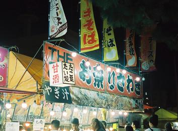 【沖縄ノスタルジック探訪】普天満宮の屋台通りをフォトウォーク/VLOG