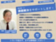 20200211暫定トップページヘッダーバナー.png