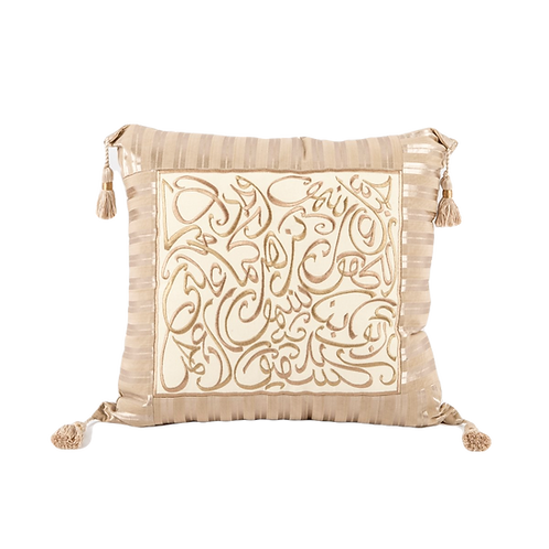 YOUR LOVE GROWS CALLIGRAPHY EMBROIDERED CUSHION