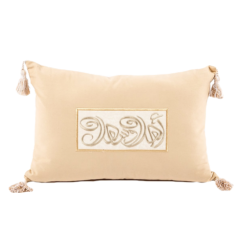 AHLAN CALLIGRAPHY EMBROIDERED CUSHION - Rectangular