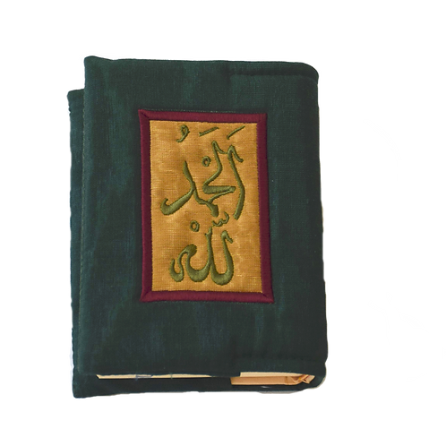 SMALL EMBROIDERED FABRIC COVERED QURAN