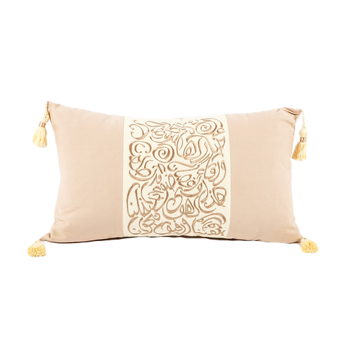 THE GARDEN CALLIGRAPHY EMBROIDERED CUSHION