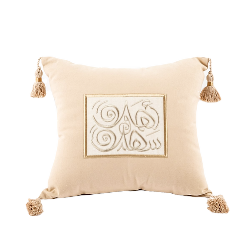 AHLAN CALLIGRAPHY EMBROIDERED CUSHION - Square
