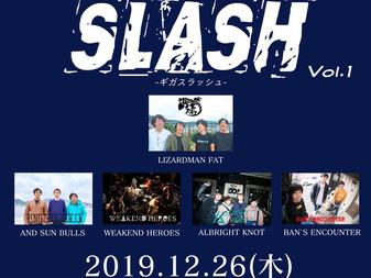 2019/12/26(木)@長崎ホンダ楽器アストロスペース