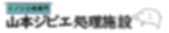 zibie-logo2.png