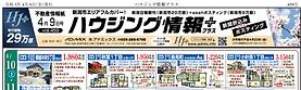 4.9ハウジング情報.png