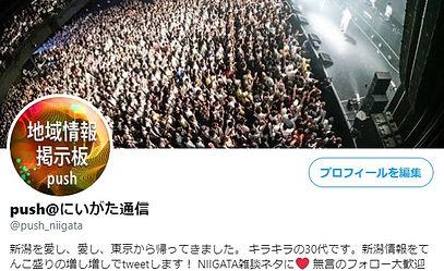 Twitter画像.jpg