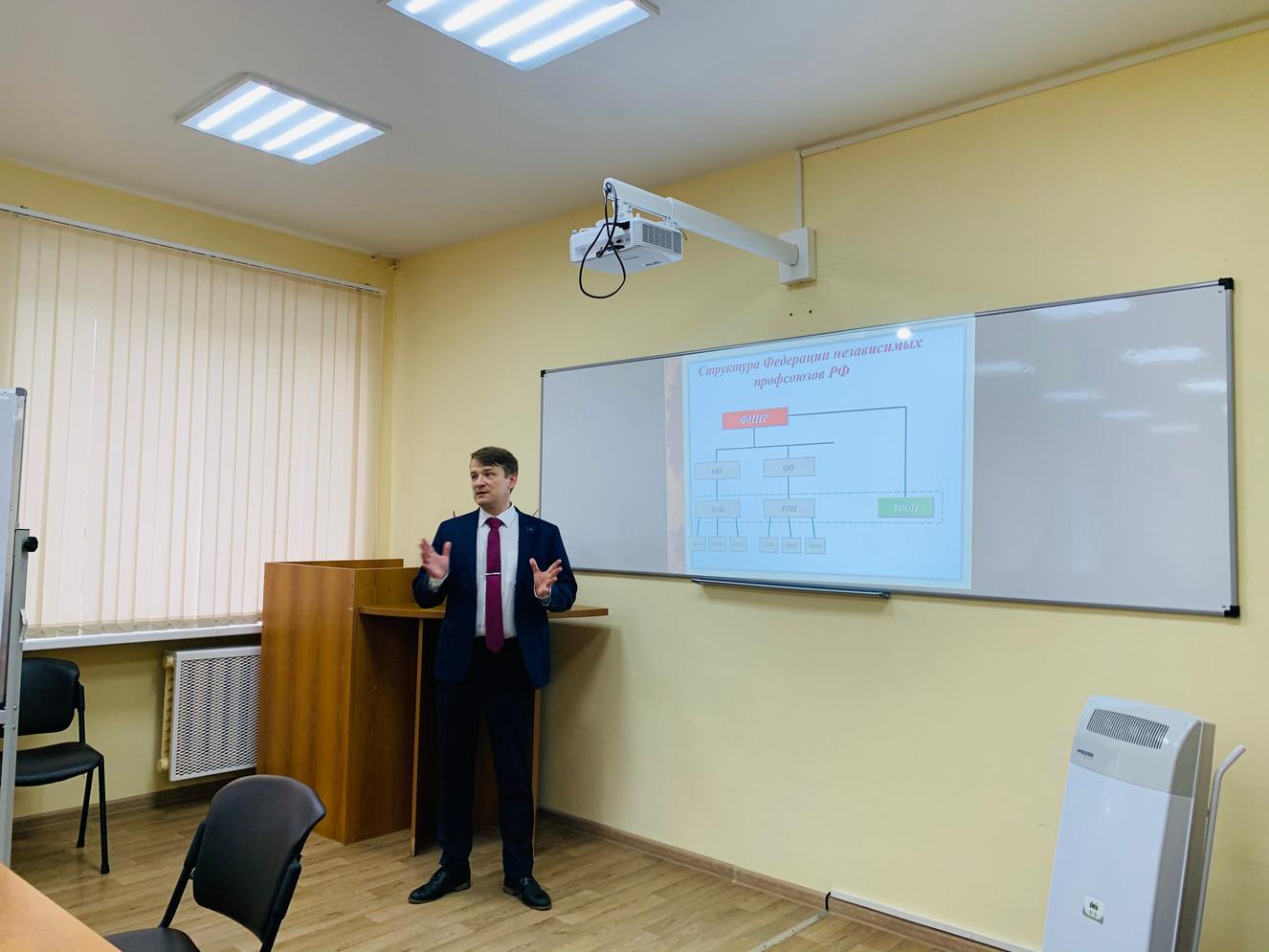 обучающий семинар «Развитие управленческих компетенций профсоюзного лидера»