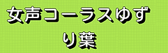 スクリーンショット 2021-04-27 22.44.02.png