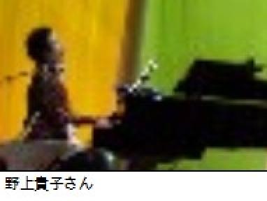 50名のお客様を迎えて・・ 野上貴子さん・田中次郎さん迎えてクリスマスコンサー ト&うたう会  報告