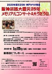 スクリーンショット 2019-12-15 17.18.23.png