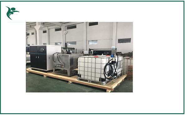Production Eqipment.png