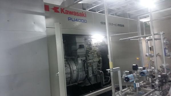 Data Centre Gas Turbines Power PLant Sec