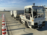 Port Airport DEF Diesel Exhaust Fluid Sy