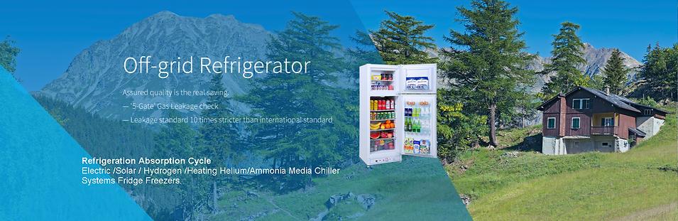 Off Grid Refridgerator.png