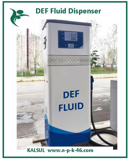 DEF Fluid Despencer.png