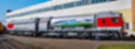 Hydrogen Train Rail