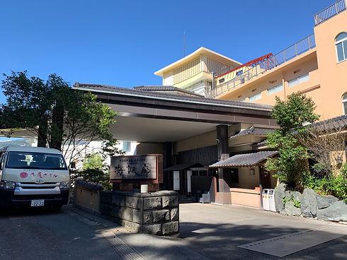 稲取赤尾ホテル.jpg