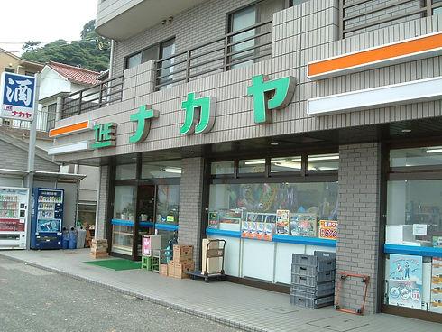 北川(中屋商店②)DSCF0009.JPG