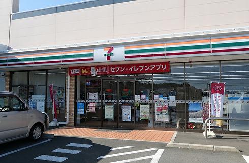 稲取セブン01.jpg