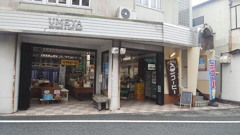 cafe Plum House.jpg