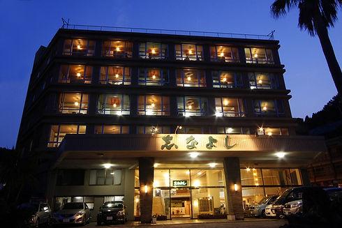 ホテル志なよし.jpg