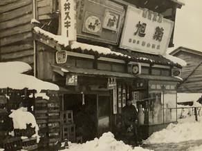 初代スギヤマ酒店