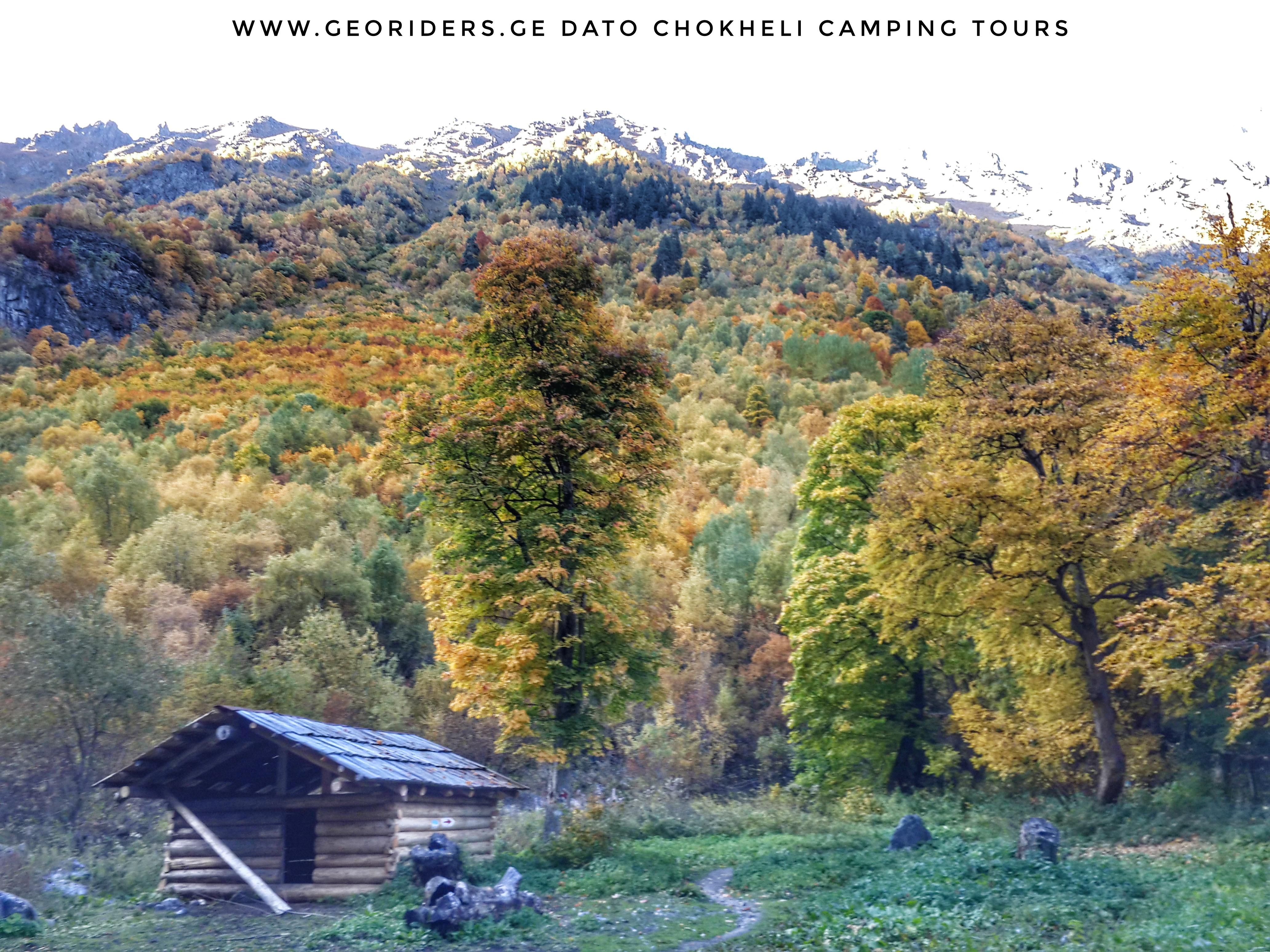 MTB trail in Svaneti