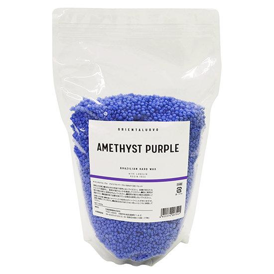 AMETHYST PURPLE(アメジストパープル)1000g粒