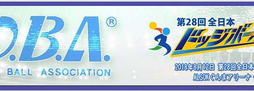 JDBA Joins Sports Council Program