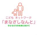 スクリーンショット 2020-05-07 10.07.41.png