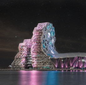 Towers of the Kaohsiung Pop Music Center. Taiwan 2020